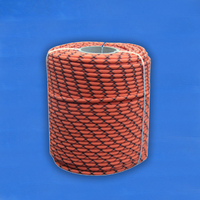 Верёвка страховочно-спасательная D8.5 мм Альпекс-8