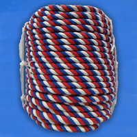 Канат цветной хлопчатобумажный D11 мм
