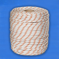 Верёвка плетёная полиамидная с сердечником 24-прядная D20 мм