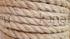 Канат сизалевый 16 мм