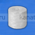 Шпагат полипропиленовый ПП 1600 ктекс 1,0 кг