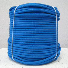 Верёвка ПП